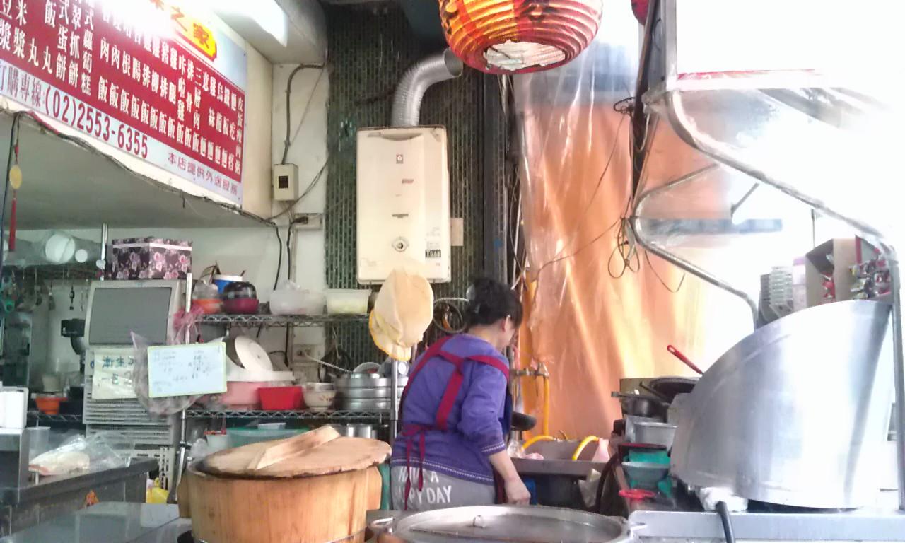 雙連街美食 古早味本店