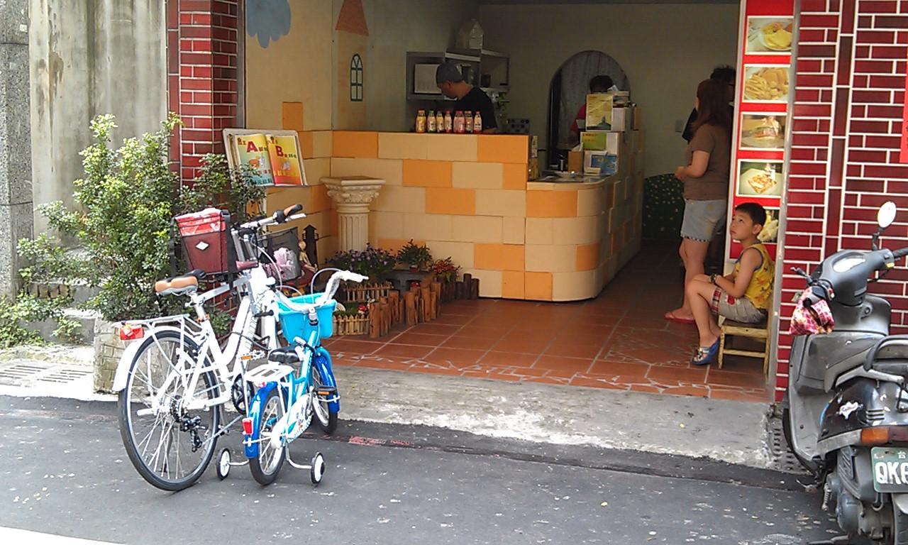 土城早餐店 多多堡