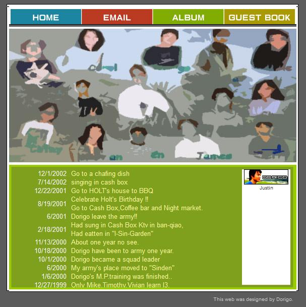 科見美語 I1 class 網頁