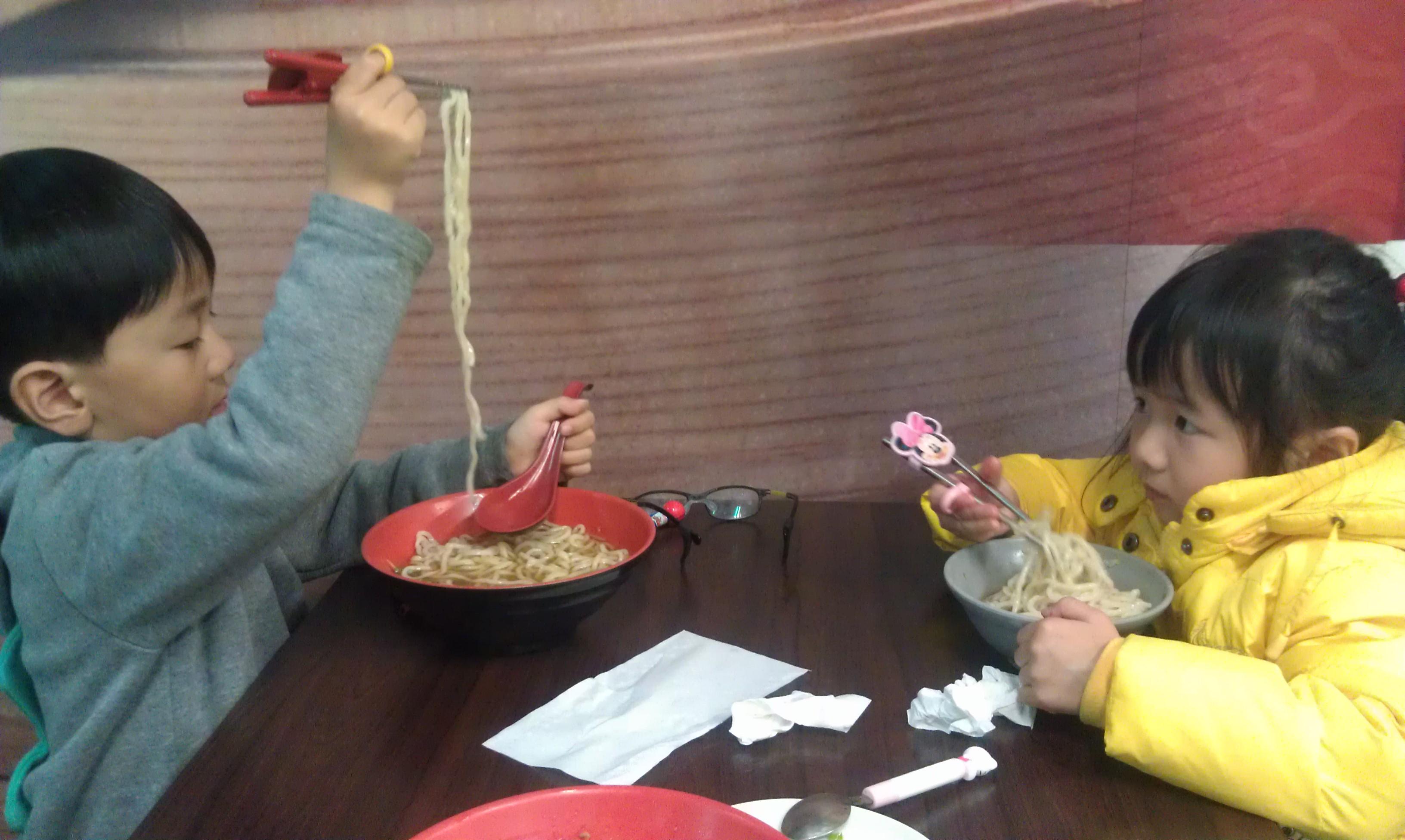 土城-麻豆碗粿 台南意麵