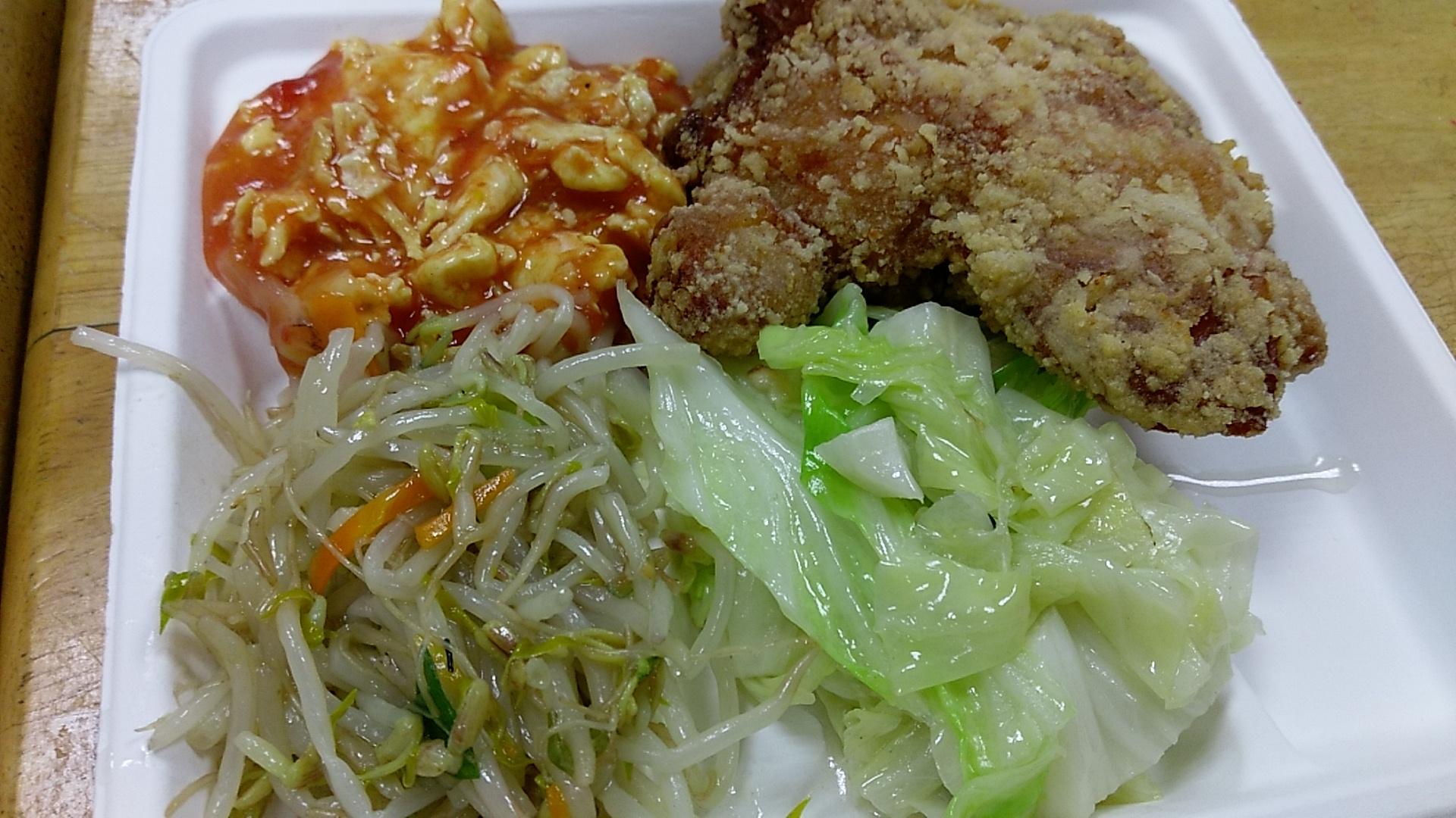赤峰街 興旺自助餐