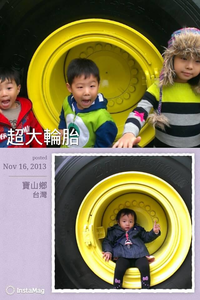 親子團參觀啟德機械起重工程公司