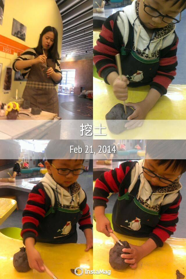 陶博館「兒童體驗室」畢卡索的貓頭鷹