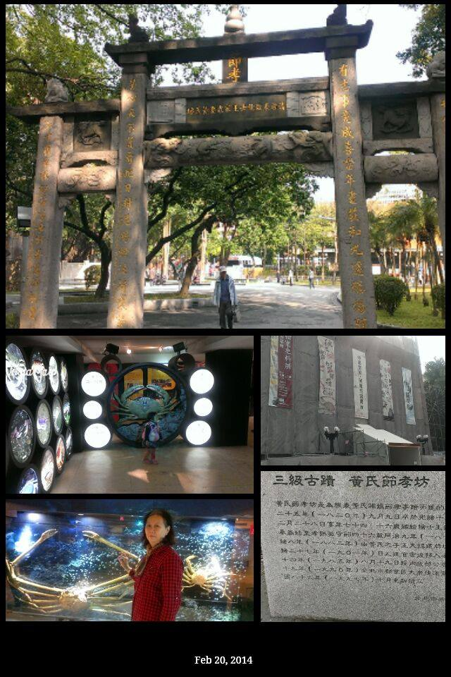 親子遊 台灣博物館 土地銀行展示館