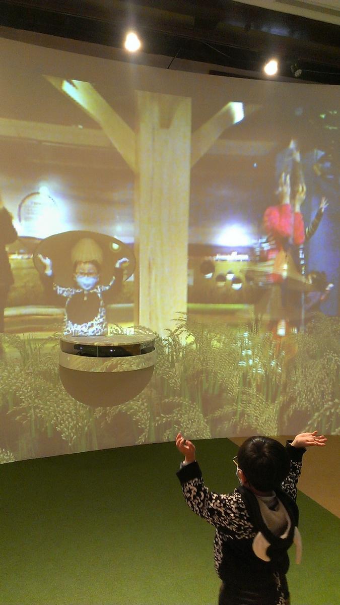 國立台灣博物館-南門園區 毛毛的洞洞國之旅