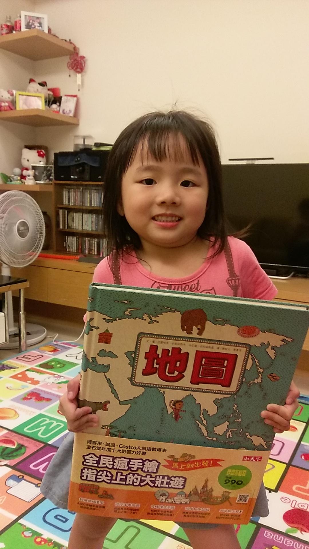 """兒童讀物推薦 """"地圖"""" 小天下出版"""