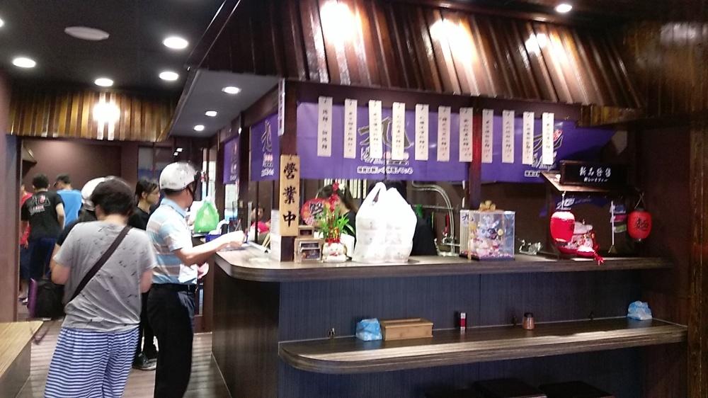 土城很日本味的九湯屋日本拉麵