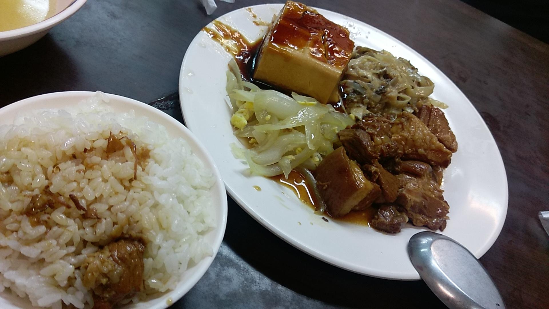 土城 龍鳳焢肉飯、米粉湯