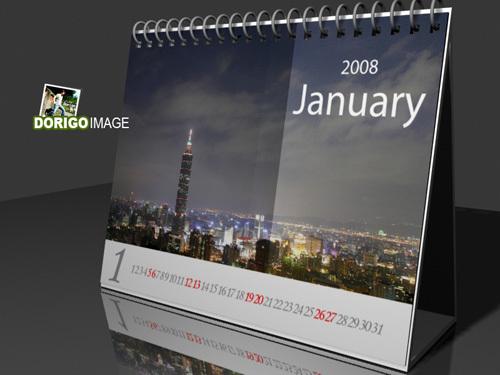 月曆3D設計
