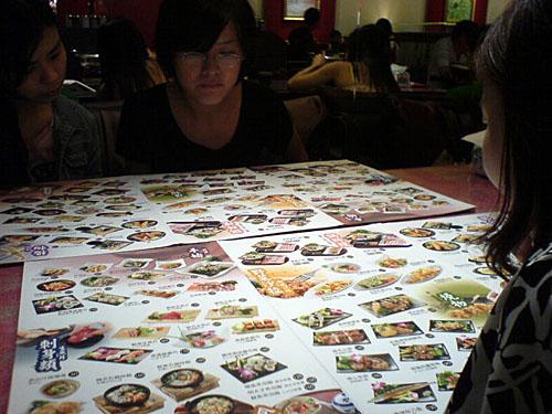 櫻の町手作居食屋