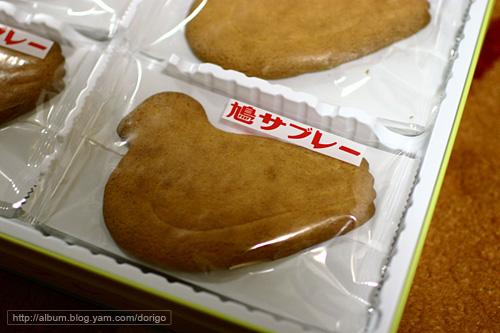 Mango姐 從日本帶回來的禮物