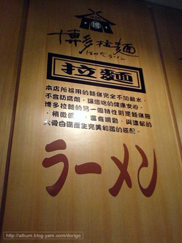 品鼎殿日式壽喜燒