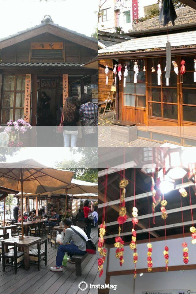 芒果媽流浪去之虎尾糖廠、生機廚房、虎尾驛、雲林故事館、雲林布袋戲館