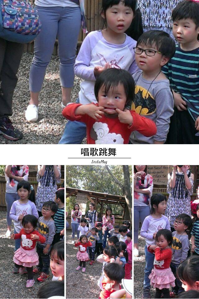 新店文山農場 土城青蘋果美術教室活動