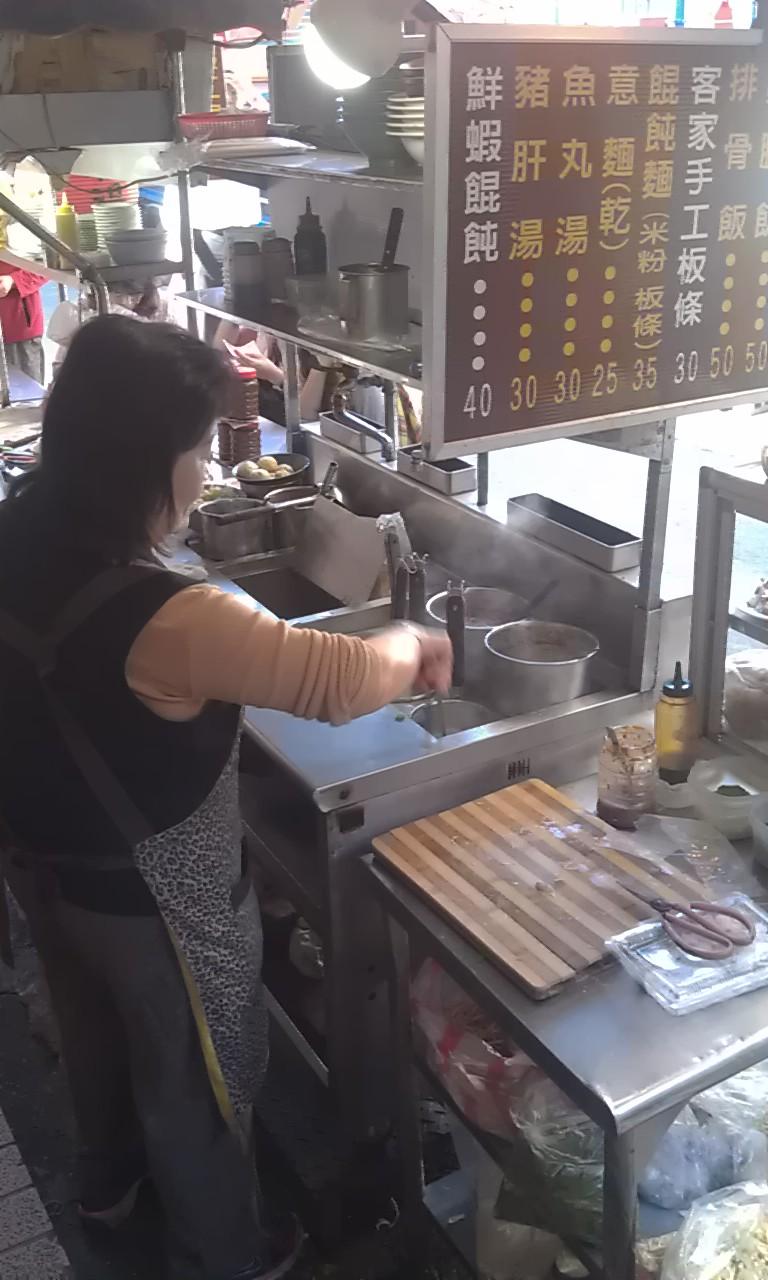 雙連站 億榮小吃店