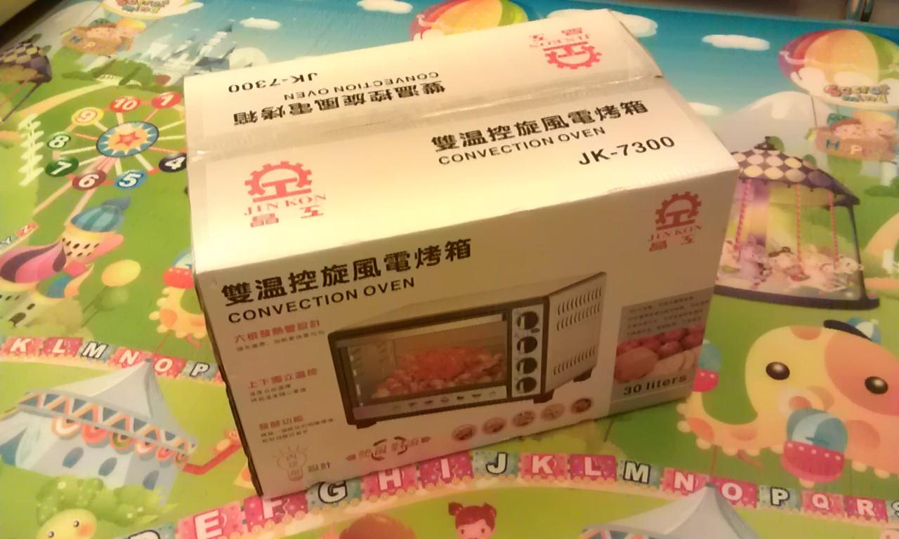 晶工牌30L雙溫控不鏽鋼旋風烤箱
