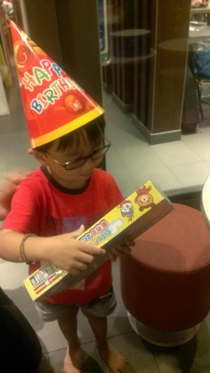 紹軒五歲生日