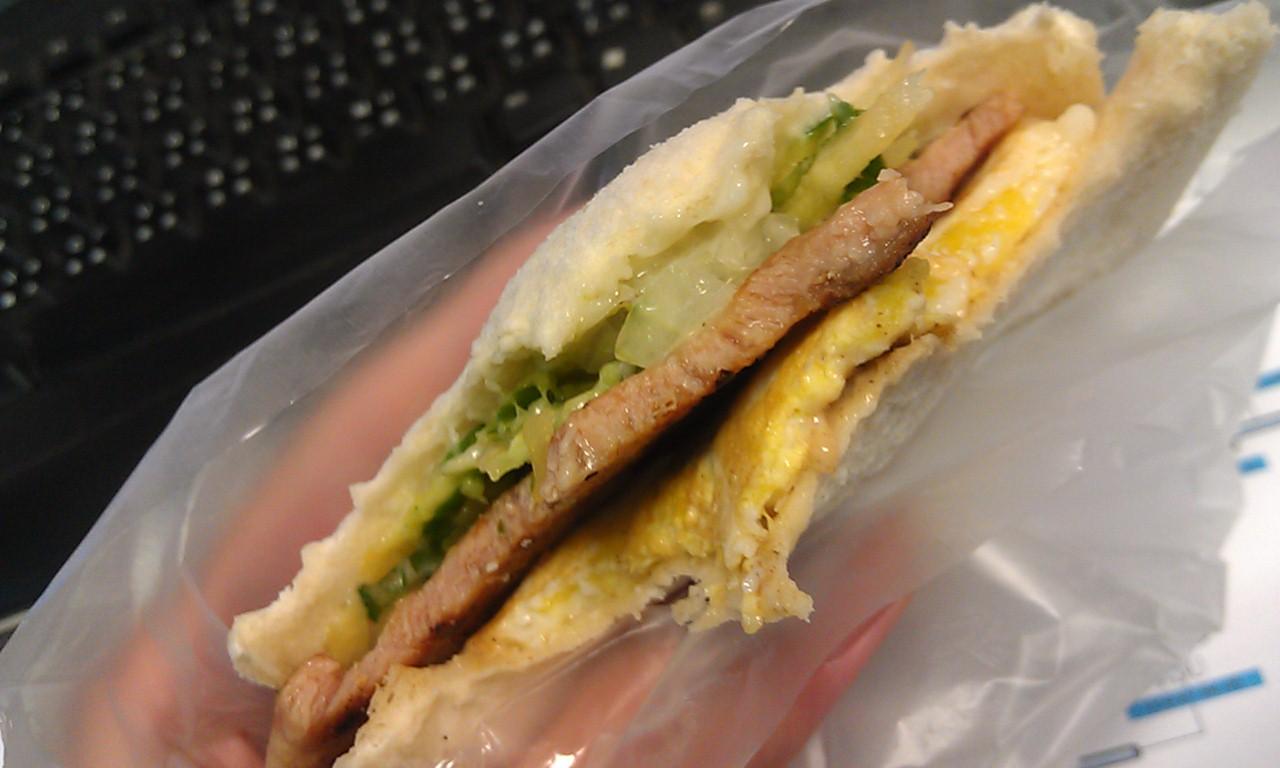 赤峰街 鮮堡漢堡