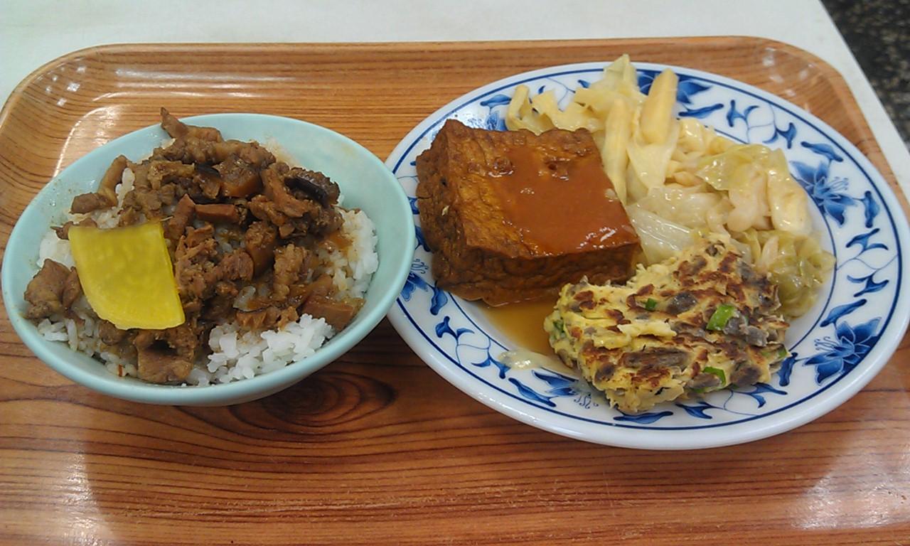 台北雙連街魯肉飯