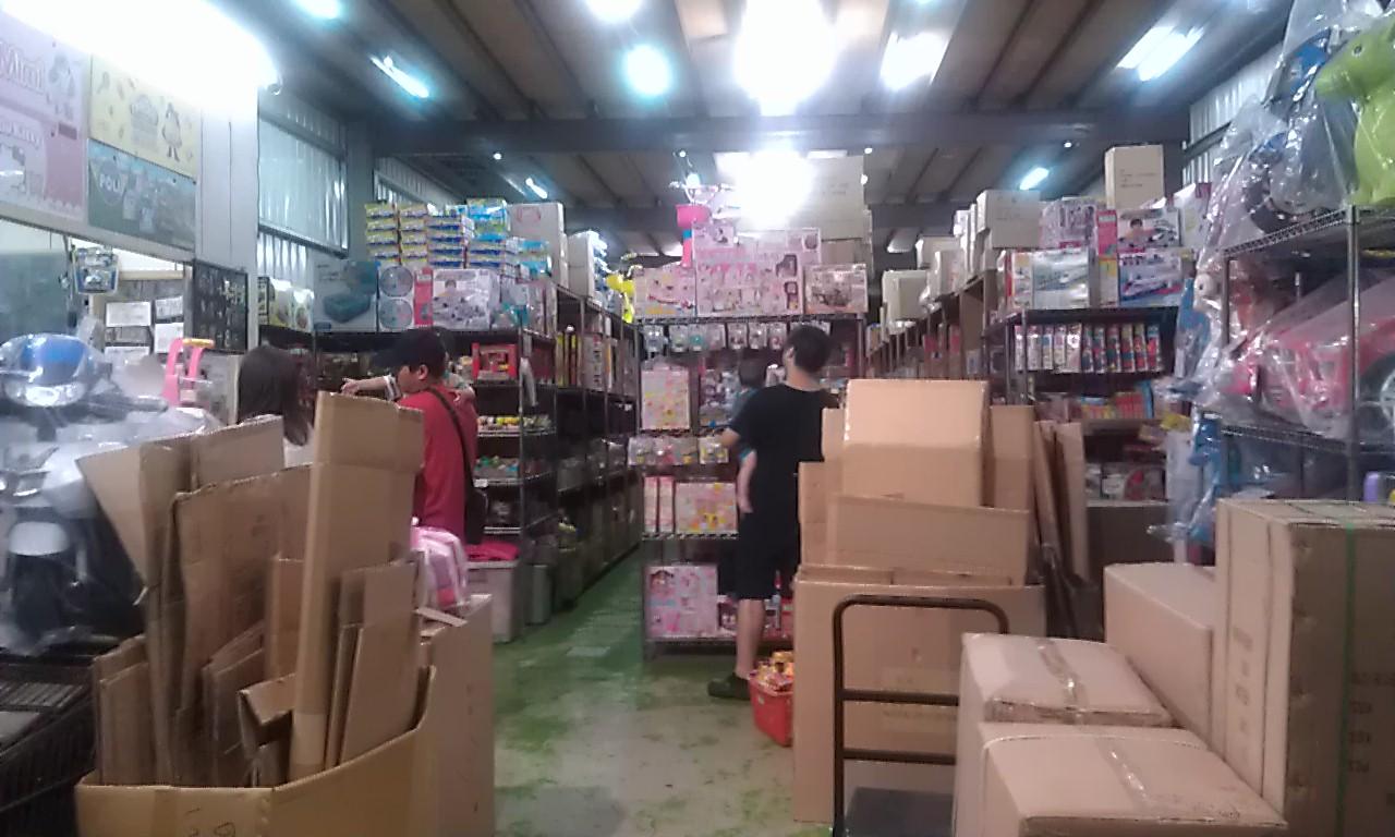 土城金城路奐迪玩具店