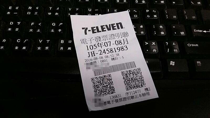 用ATM領款送你購物金可折價小七商品