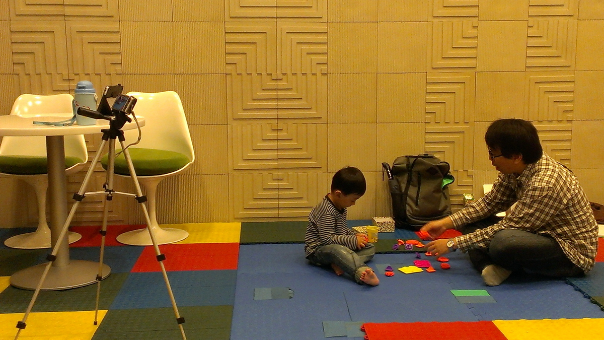 紹軒初體驗~[台北] 敬邀3歲寶寶與其家長參與發展研究