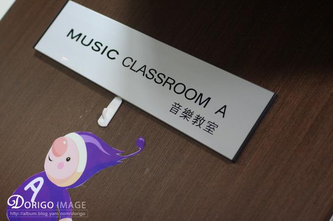 紹軒上 美育音樂教室
