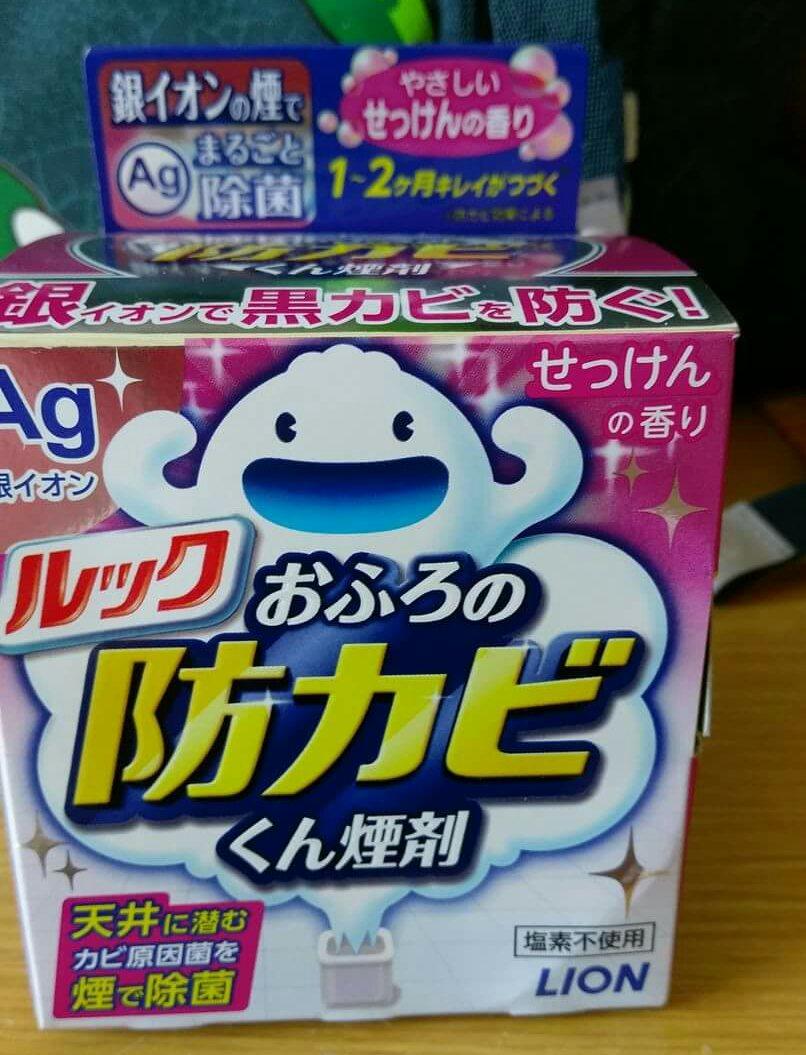 用過都說讚!日本LION衛浴防霉煙霧劑