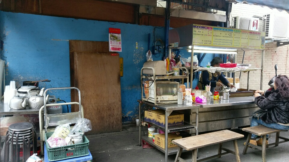 重慶北路二段73巷路邊早餐店
