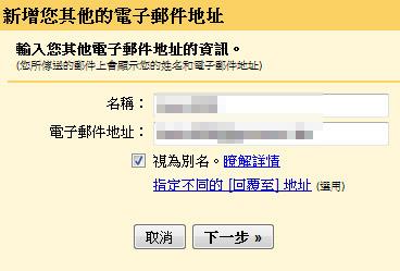 免費的自訂網域信箱服務 ZOHO Mail