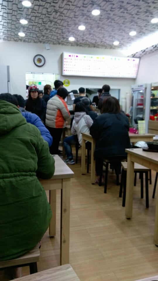 海山捷運站旁美食-裕民大餛飩