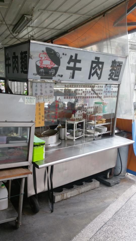 435藝文中心美食-東呷牛內麵