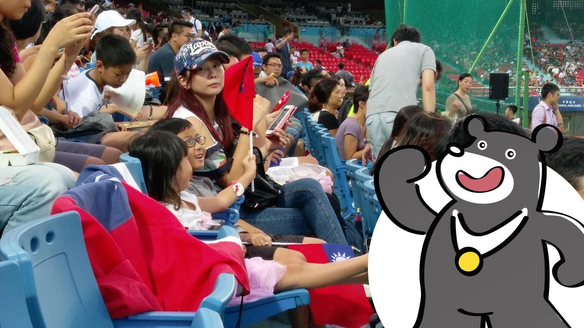 一起為世大運台灣加油棒球加油!