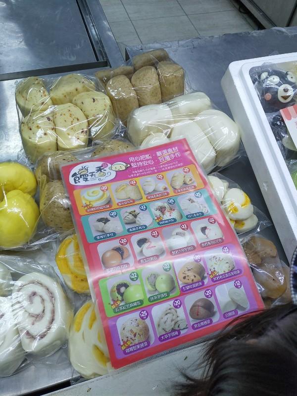 大安森林公園旁第一排 饅天香 饅頭店