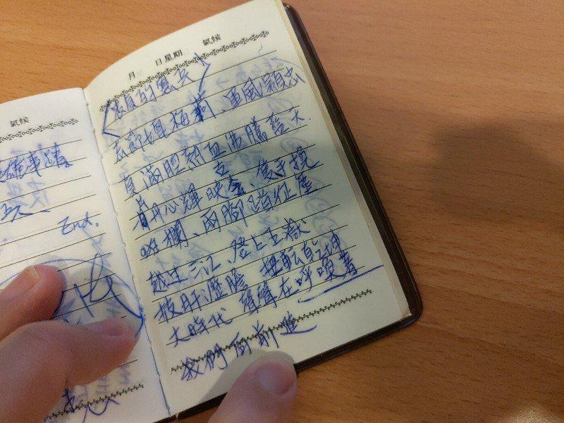 一年八個月的憲兵日記 最終回