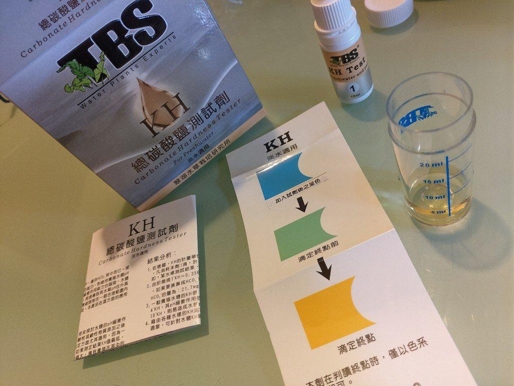 水草缸水質檢測(pH、GH硬度、KH、二氧化碳濃度)與改善(pH增酸劑)