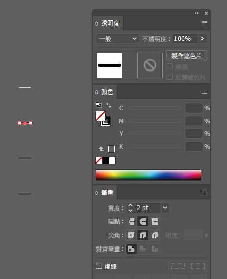 Illustrator 霓虹效果 筆刷製作