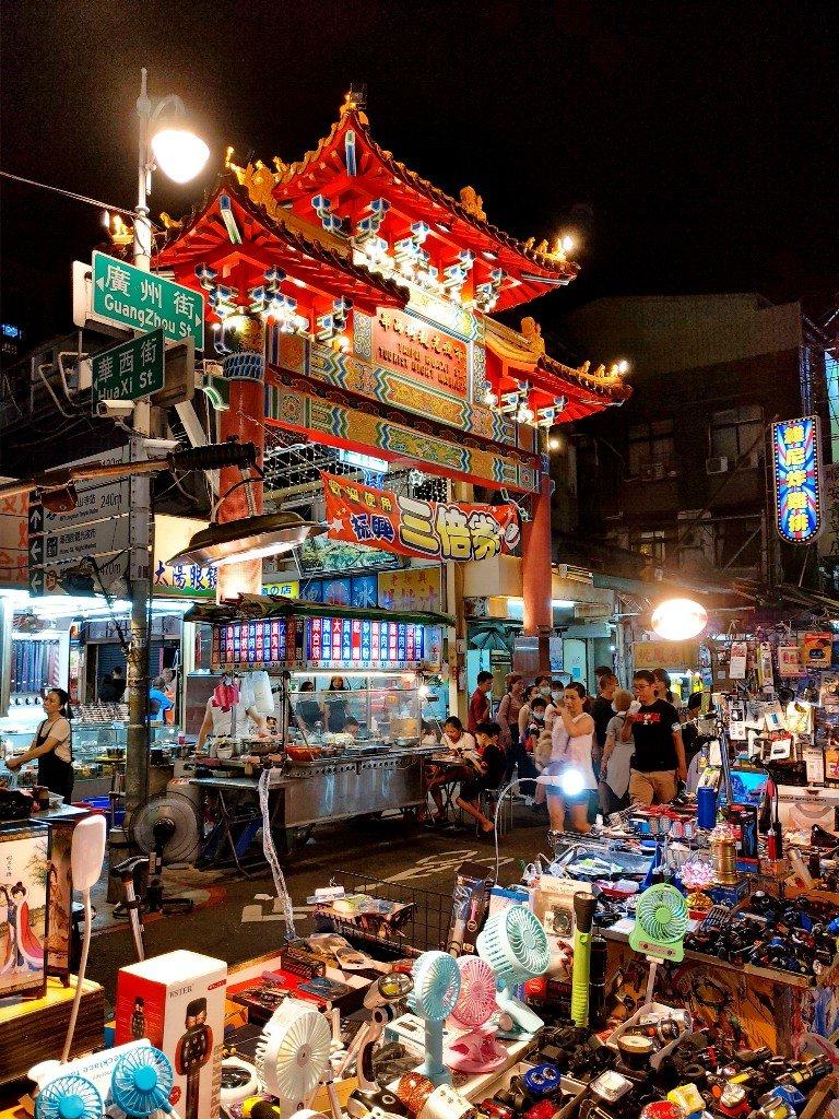 每家感覺都好吃 台北廣州街&華西街觀光夜市