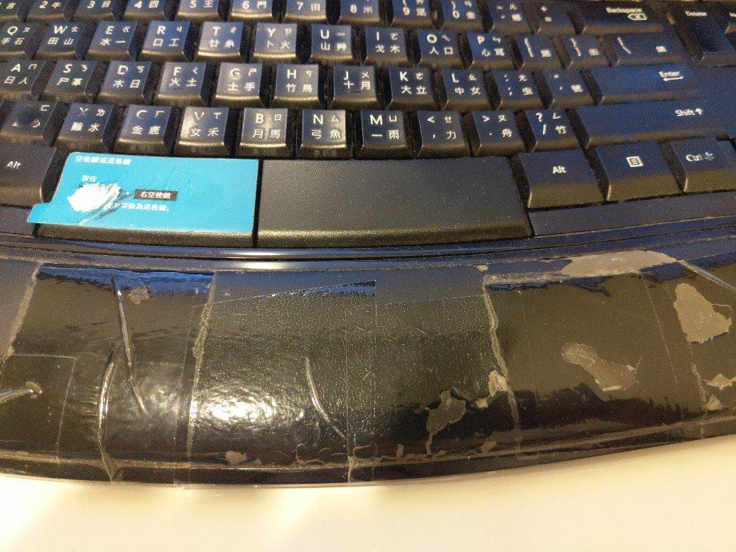 微軟Microsoft Sculpt 舒適鍵盤