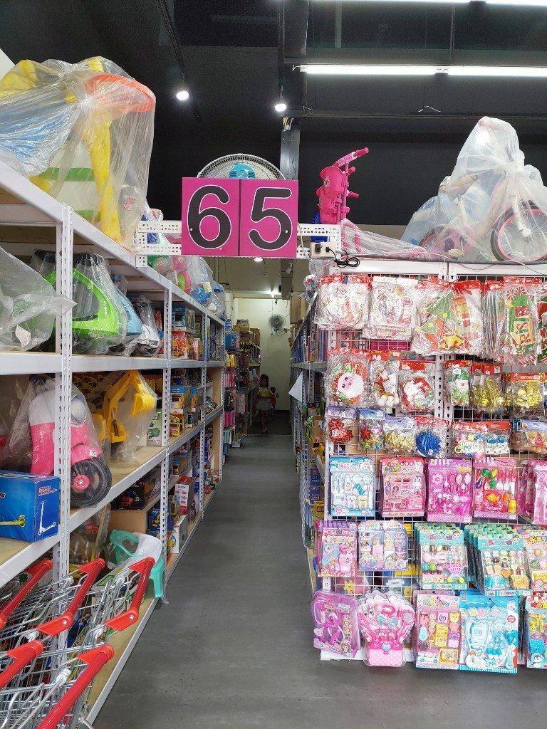 小朋友都想認識的土城陳媽媽玩具店