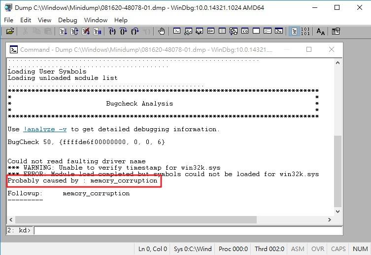 分析錯誤日誌 Debugging Tools for Windows (WinDbg)