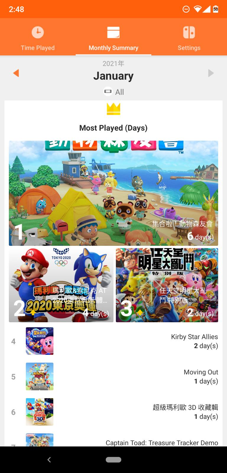 現在都什麼時候了還開箱Nintendo Switch 土城電玩