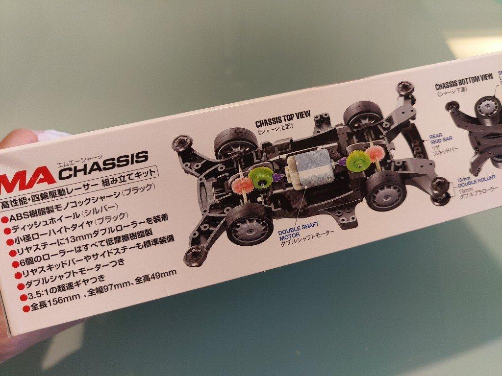 4200元搞定田宮四驅車外加17個技術軌基本配件
