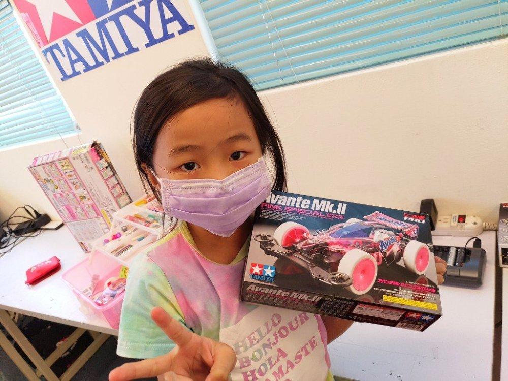 田宮四驅車第五跑!小學生歡樂賽!